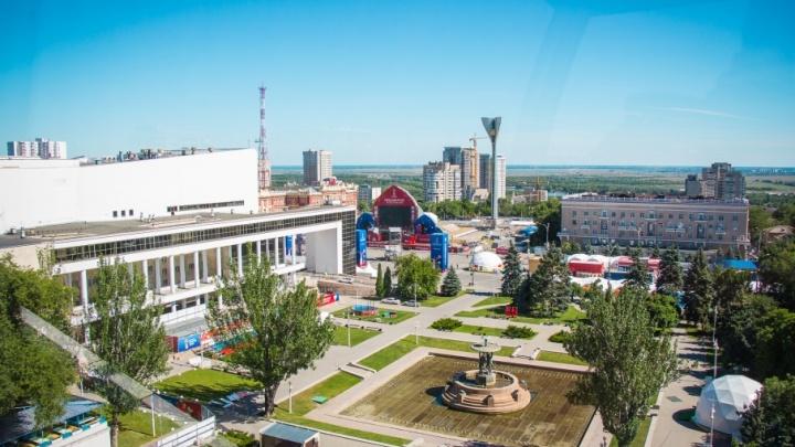 Концерт «Касты», фестиваль болельщиков, футбол на большом экране: семь вечеров в Ростове