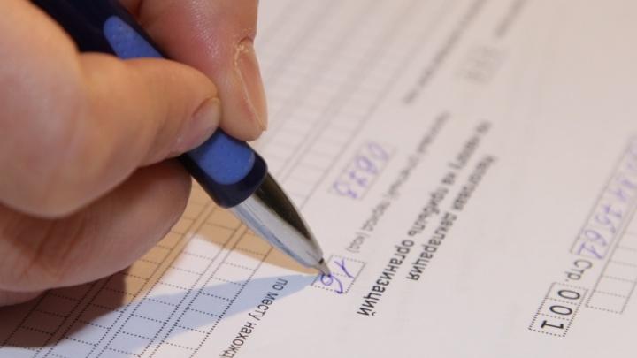 Губернатор Архангельской области призвал взять под контроль внеплановые проверки бизнеса