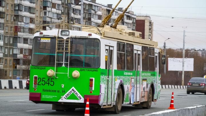 Из-за дорожных работ в Челябинске отменят три троллейбуса