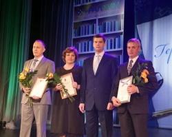 Сотрудники «Минудобрений» получили высокие награды