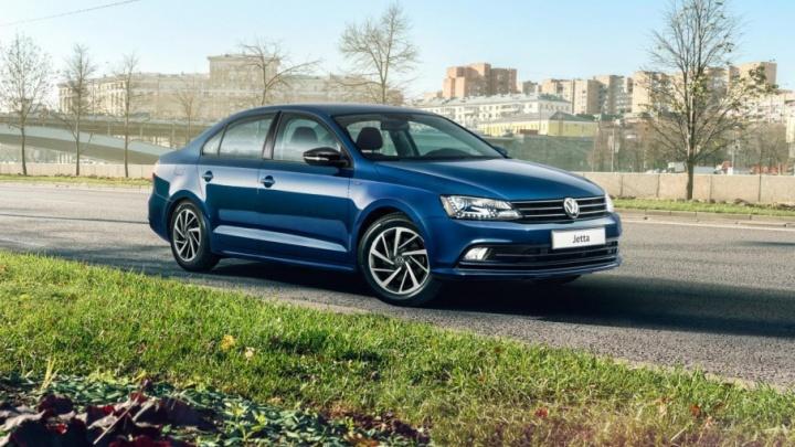 Jetta LIFE —  лимитированная серия популярной модели Volkswagen