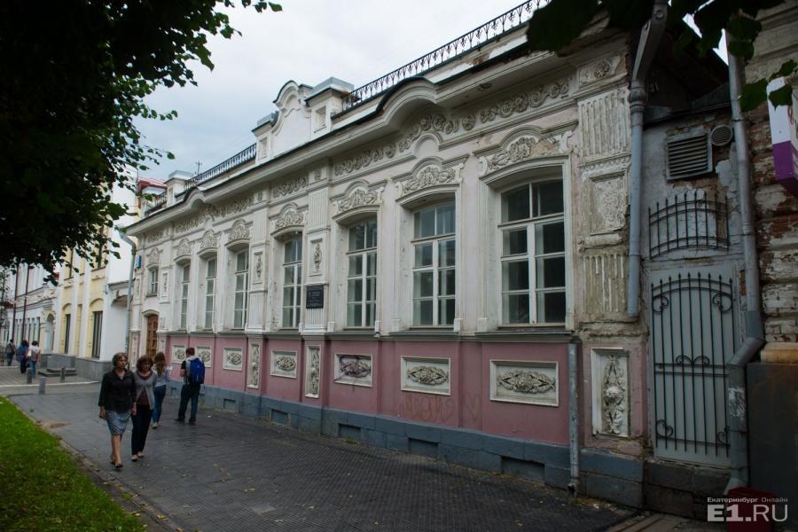 Дом чиновника Загайнова.