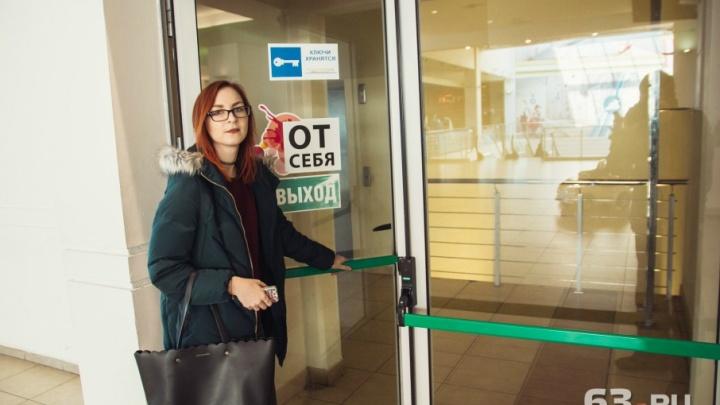 Выжить в самарских ТЦ: проверяем эвакуационные выходы в торговых комплексах города
