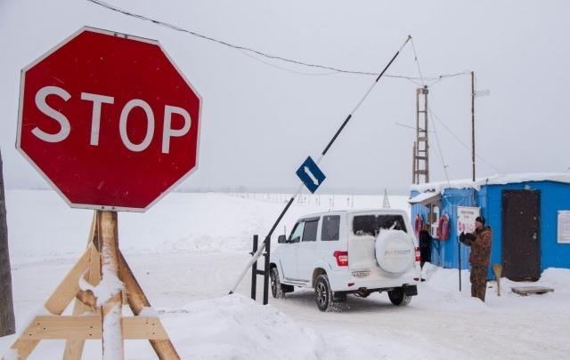 В Оханском районе закрывается ледовая переправа