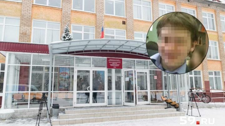 Отец одного из нападавших на пермскую школу: «Я считаю, что сын должен ответить за свой поступок»