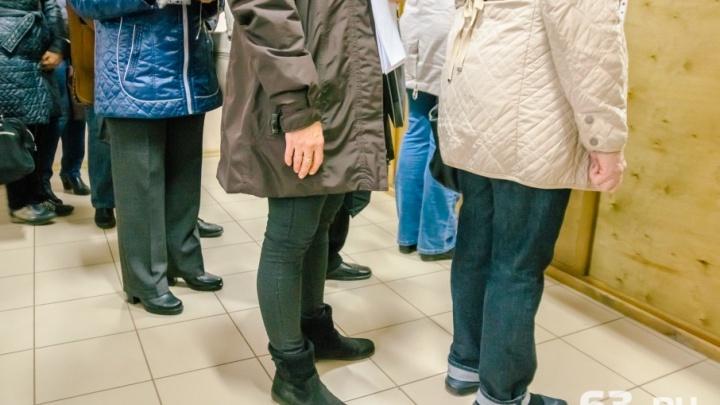 В Самаре горожане начнут получать социальные выплаты с 5 января