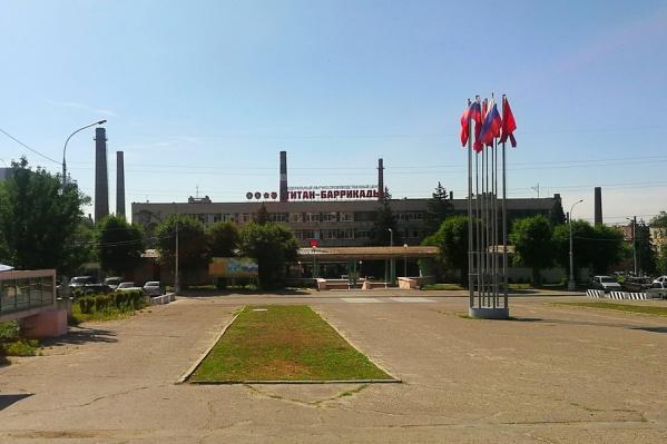 На производстве военной техники на заводе «Титан-Баррикады» трудятся более 6000 человек