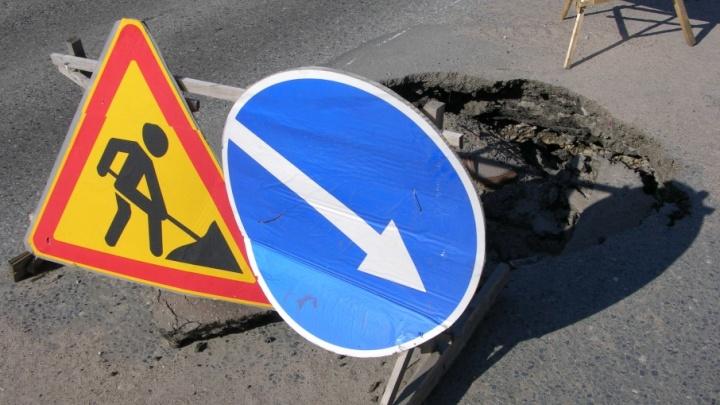 Дорога в преисподнюю: на магистралях Архангельска массово образуются провалы