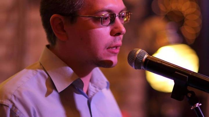 Поэт из Волжского стал претендентом на получение международной литературной премии