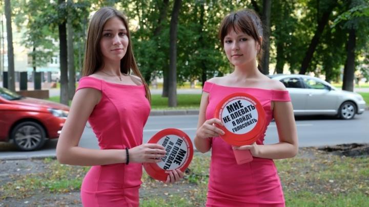Башаров-будильник, знакомства на выборах и девушки в красном: как пермяков завлекают на голосование