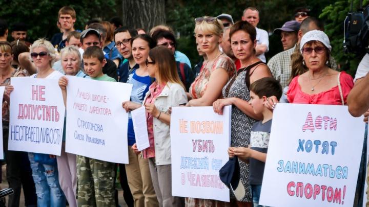 В челябинской спортшколе по карате «Конас» готовы объявить голодовку