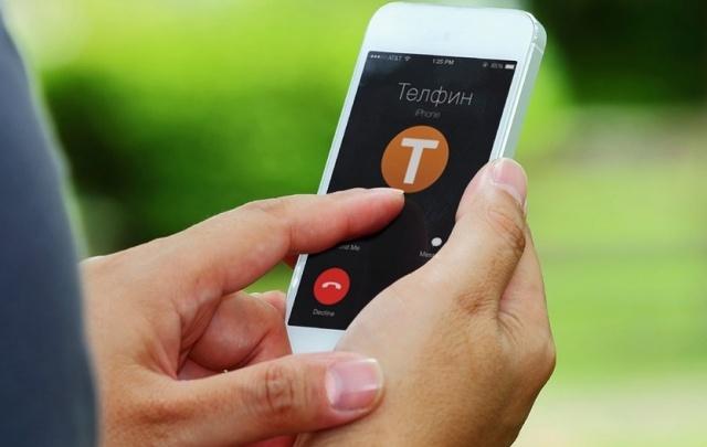 Городские телефонные номера Тюмени в ноябре стоят один рубль