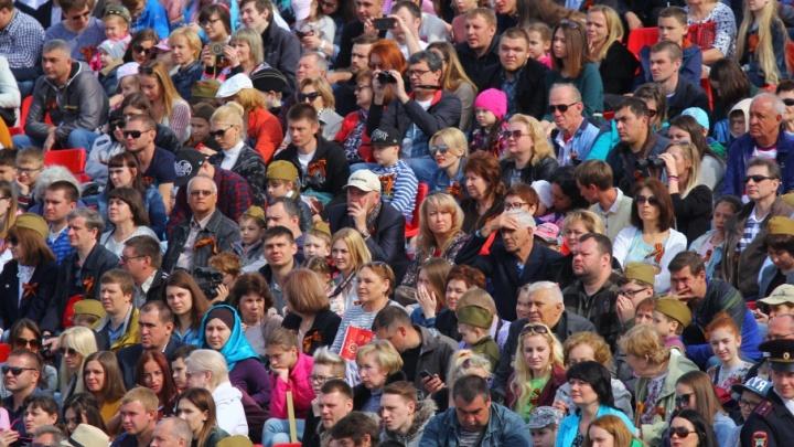 Всего 6000 рублей: жители Самары выставили на продажу пригласительные на парад Победы