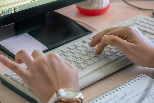 По данным опроса, 17% местных жителей с нетерпением ждут начала рабочего дня