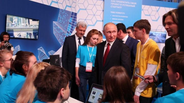 Владимир Путин прибыл в Ярославль