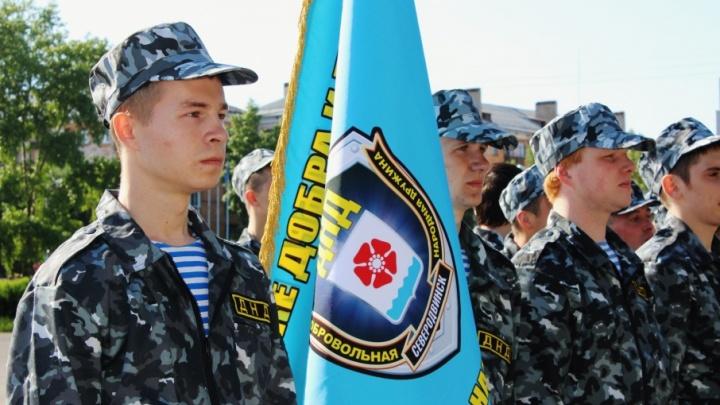 В Северодвинске объявили о новом наборе народных дружинников
