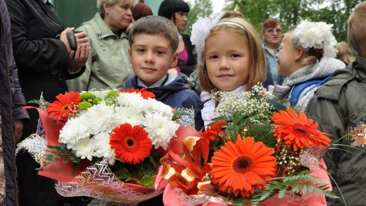 Школьников и их родителей приглашают на День знаний в «Титан Арену»