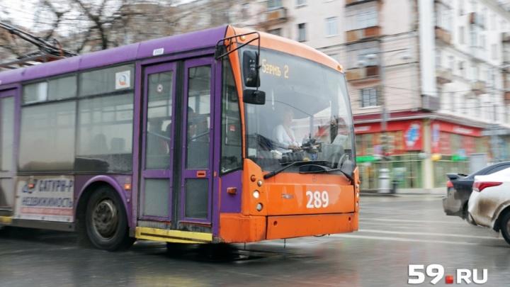 В Перми из-за раскопок на улице Куйбышева в выходные изменятся маршруты трех троллейбусов
