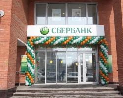 Сбербанк: новый формат для малого бизнеса