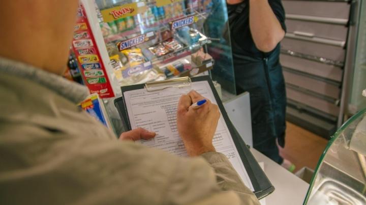 В Самаре под снос попали мини-магазины по продаже мобильных телефонов и алкоголя