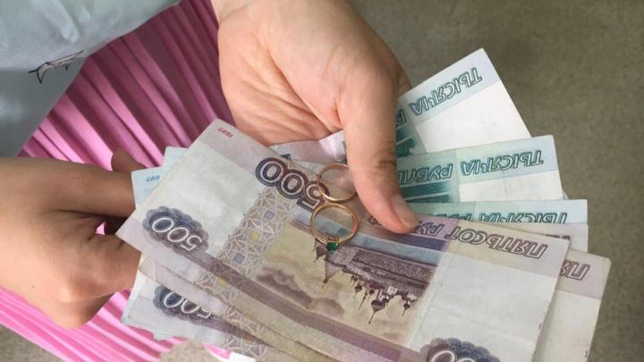 В Ярославле лже-участница «Битвы экстрасенсов» обманула двух девочек