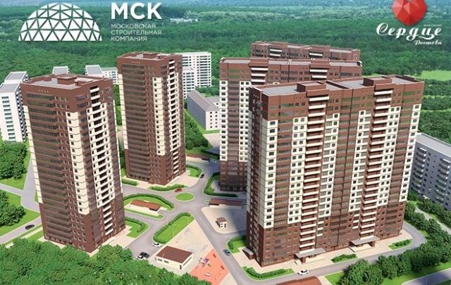 Объявлен старт продаж квартир в новом жилом комплексе «Сердце Ростова»