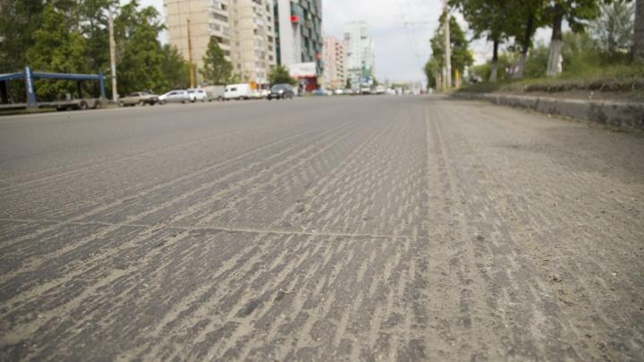 Отменят троллейбусы, ограничат движение: в Челябинске отремонтируют дорогу на аэропорт