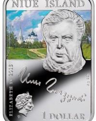 Северный банк предлагает монеты, посвященные творчеству Ильи Глазунова