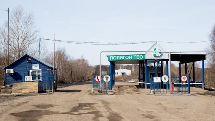 Областная лаборатория: полигон «Скоково» заполнен на 49 процентов