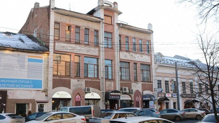 Дом с секретом: как колбасный фабрикант внес имя Ярославля в историю мирового кино