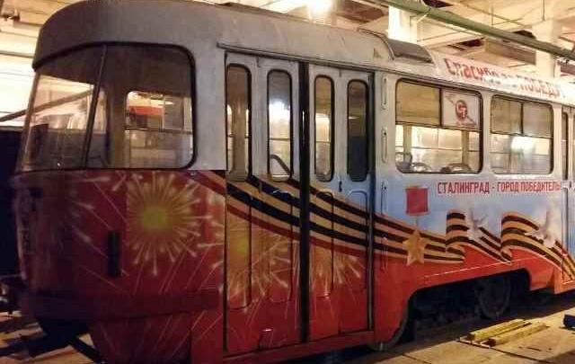 В Волгограде появятся поющие трамваи и троллейбус