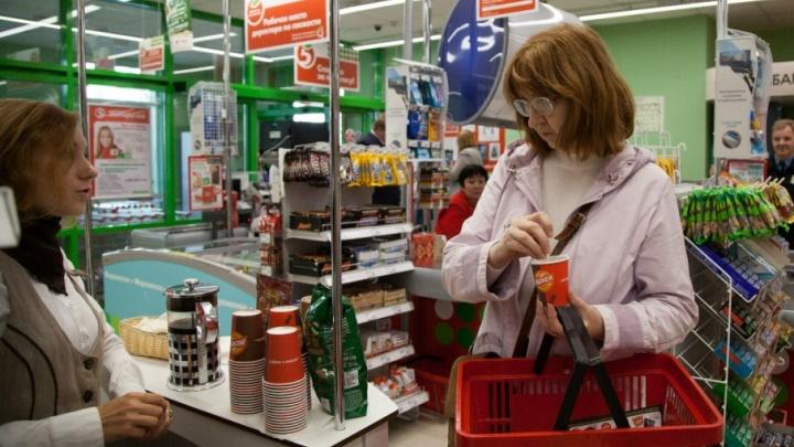 Тюменцы вызвали в «Пятерочку» полицию из-за пакета с испорченными продуктами