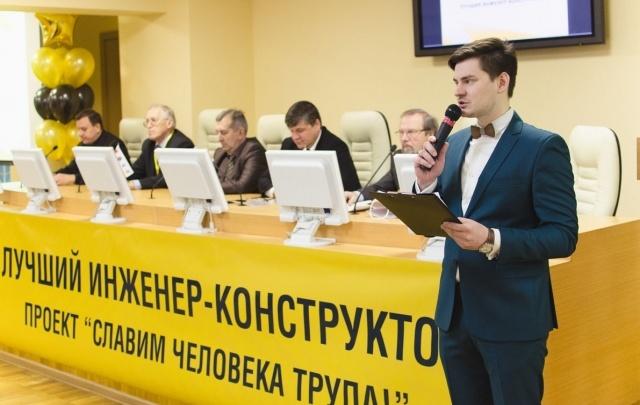 В Южно-Уральском госуниверситете выбрали лучшего инженера-конструктор Урала