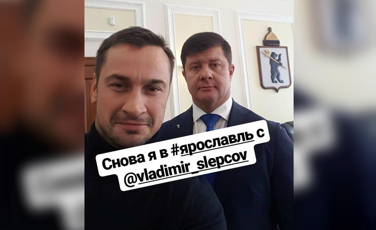 Дмитрий Носов в последнее время часто бывал в Ярославле