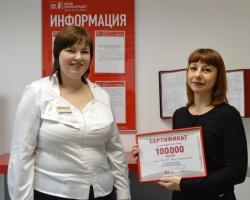 Пермячка выиграла в банковской лотерее 100 тысяч рублей