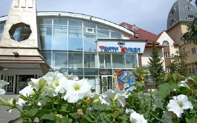 Билеты в Тюменский театр кукол продадут за полцены