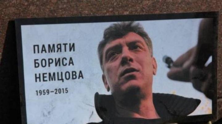 Власти Архангельска согласовали митинг памяти Бориса Немцова