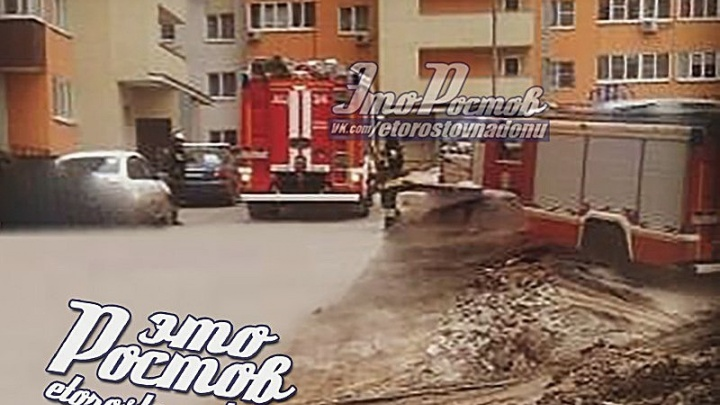 Очевидцы: в Ростове на детской площадке нашли гранату