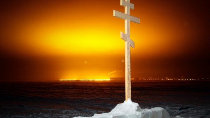 Мороз, Крещение и смог: выбираем лучшее фото января