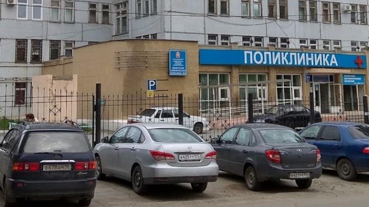 В Челябинске поликлинику эвакуировали из-за подозрительного предмета