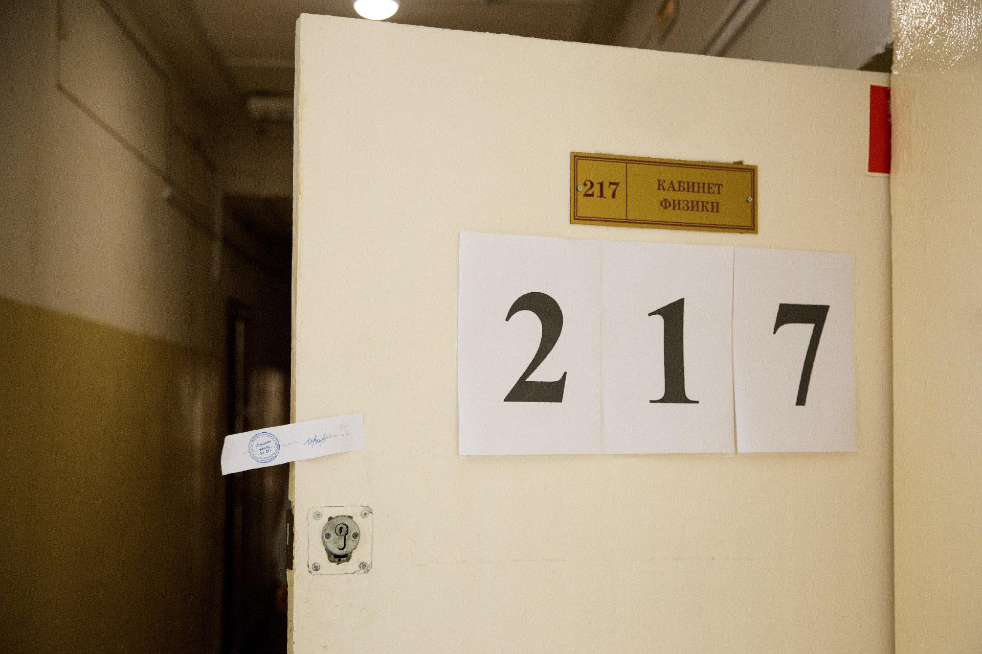 Перед экзаменом двери в кабинетах были опечатаны