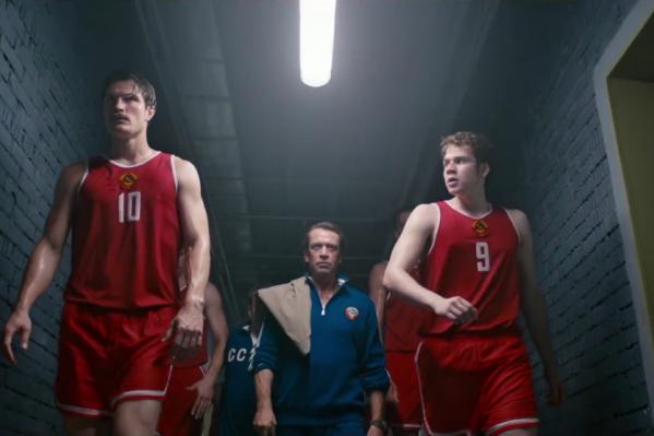 «Движение вверх» — фильм о легендарной победе советских баскетболистов