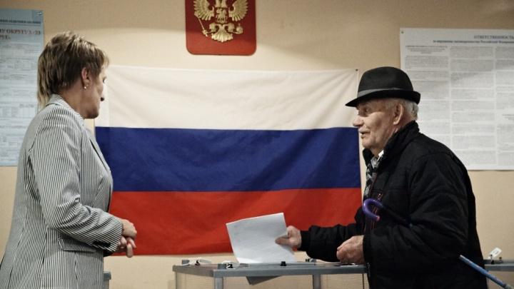 Сквер и аллея: в Северодвинске подвели итоги народного голосования по благоустройству