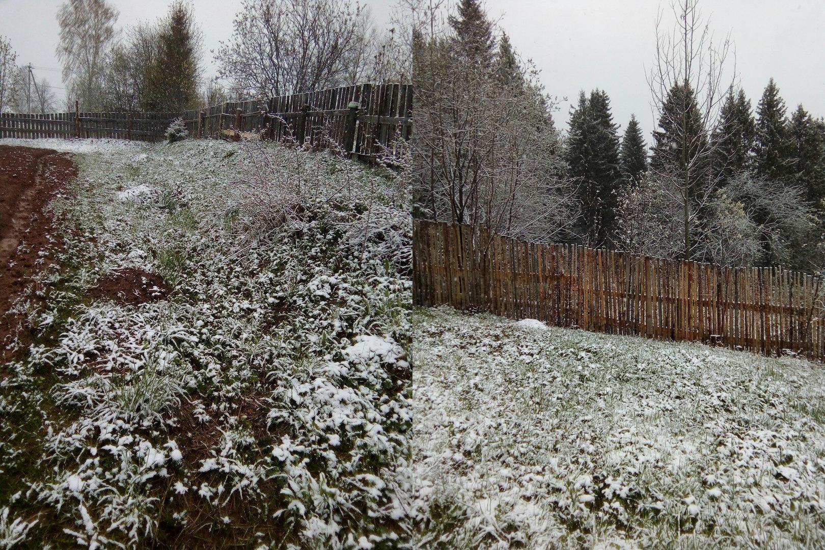 Непогода в Александровске