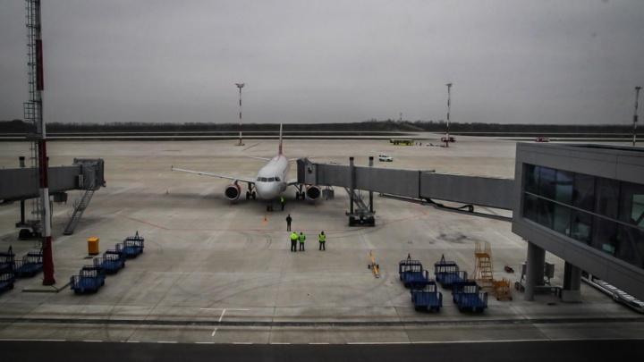Самый дешевый перелет из Ростова в Екатеринбург обойдется в 1200 рублей