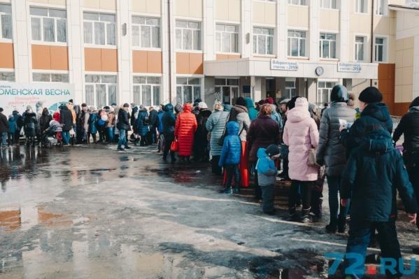 Тысячи тюменцев поучаствовали в викторине, где в качестве приза можно было получить бытовую и кухонную технику
