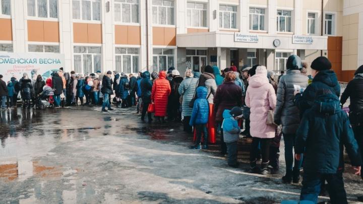 Тюменцы продают чайники, блендеры и фены, выигранные в день выборов