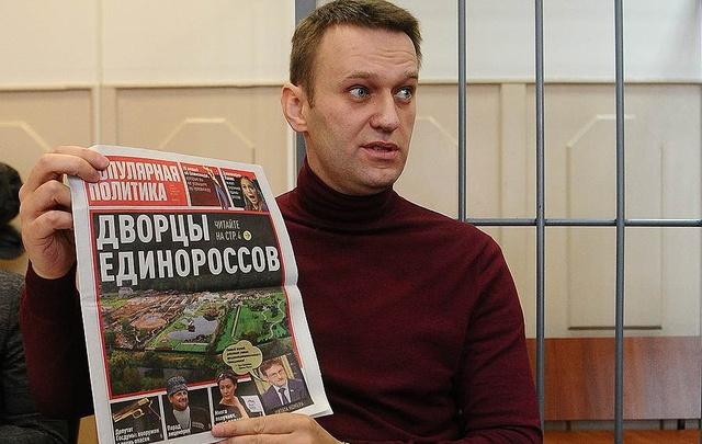 Открытие штаба Навального в Архангельске перенесли на июнь