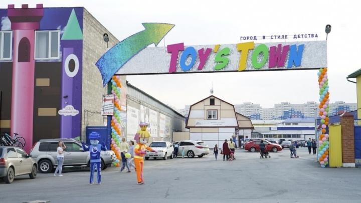 Шанс выиграть гироскутер. Гипермаркет товаров для детей Toys Town проведет розыгрыш подарков