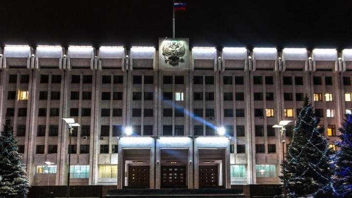 Привлечь деньги из народа: Самарская область выпустит облигации на 12 млрд рублей